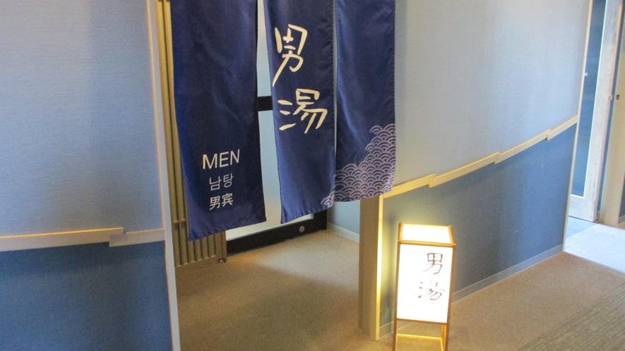 【男性大浴場】大浴場入口