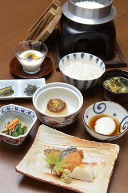 期間限定 花和楽の湯満喫 朝夕食付きプラン ダブル