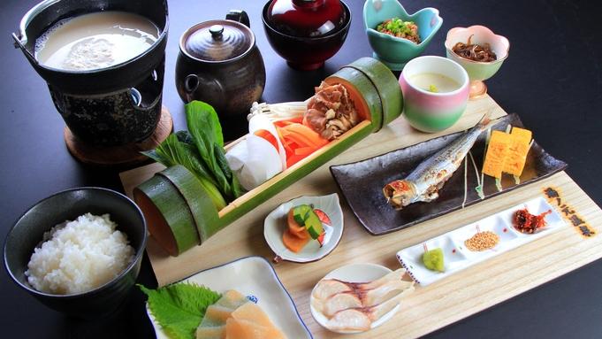 【2食付★会席弁当】夕食はお部屋でゆっくり特製の会席弁当♪朝はほっこり和朝食をお楽しみください☆