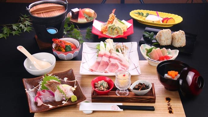 【しゃぶしゃぶ】「お米豚」を使用した特製しゃぶしゃぶを「湯之元会席」と共にお楽しみ下さい☆