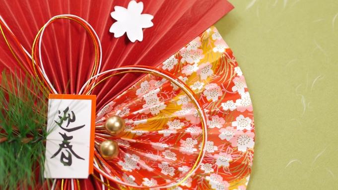 【年末年始★岩塩プレート会席】12/29〜1/2のご予約はこちらで新しい年をお迎え下さい♪