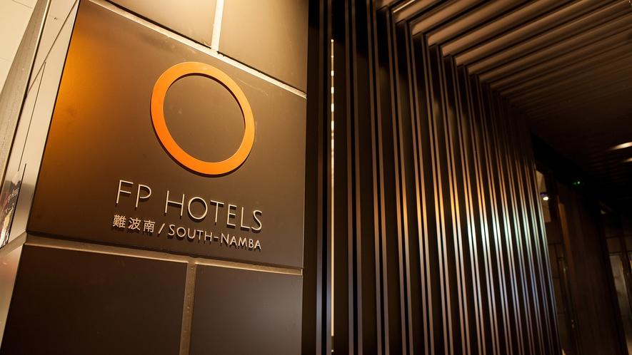 ・ホテル外観