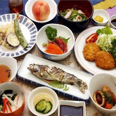 【現金特価】1泊2食付きプラン♪