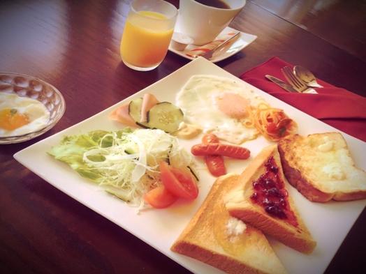 【Americanブレックファースト ご朝食付プラン 】