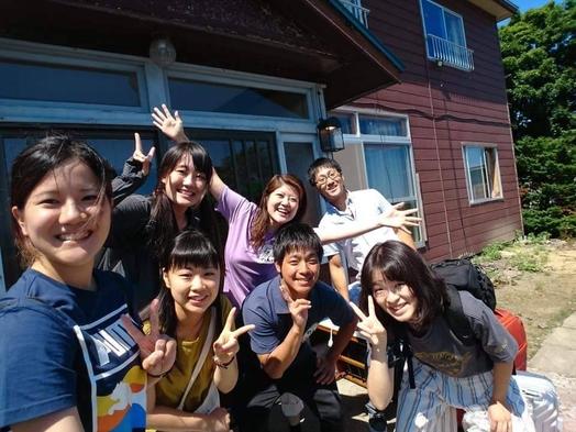 【U-22限定】大学生、高校生専用素泊まりプラン【学割だよ!】