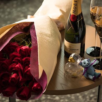 【夜景とともにシャンパーニュで乾杯&14時チェックアウト】記念日・誕生日にコンラッドセレブレーション
