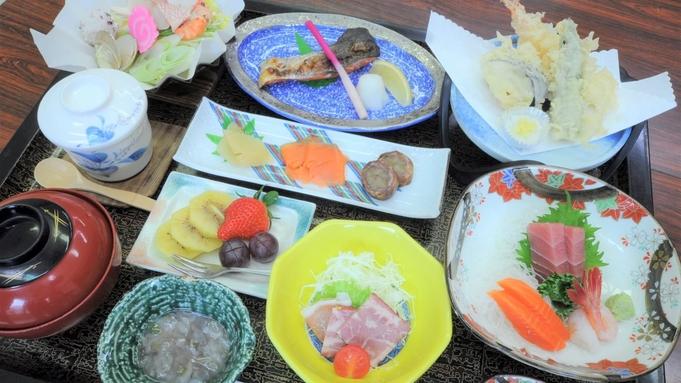 ◆朝早い出発におすすめ!季節の和食膳を味わう1泊夕食のみプラン【夕食のみ】