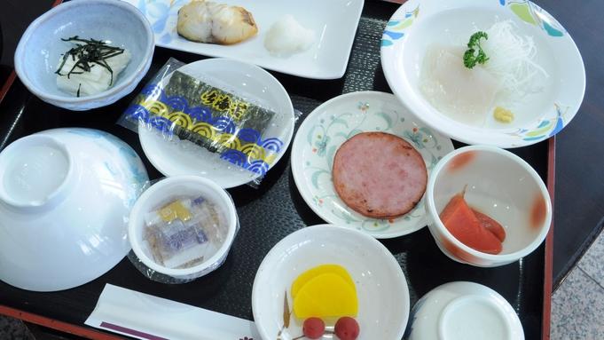 ◆最終チェックイン22時!到着が遅くなっても安心〜朝食のみプラン【朝食のみ】