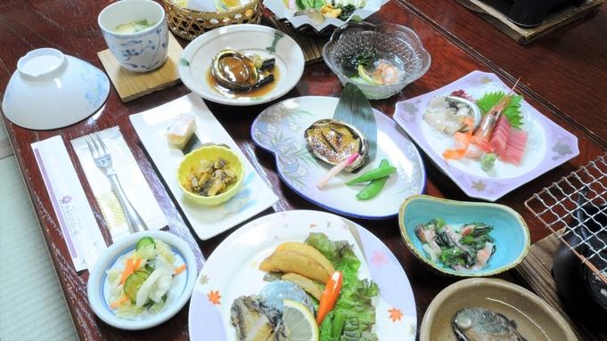 ◆あわびだけで8品も!贅沢あわびづくし!〜あわびフルコース〜<夕食のみプラン>