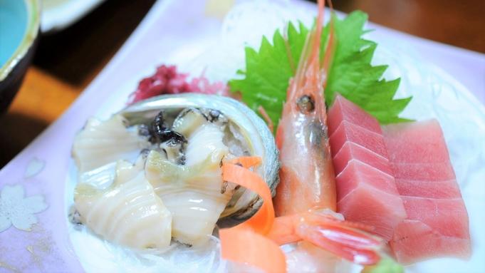 ◆日本海と噴火湾の味覚を味わう〜季節の和食膳プラン【2食付】