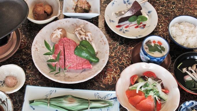 【ランプ定食】リーズナブル飛騨牛ランプステーキプラン