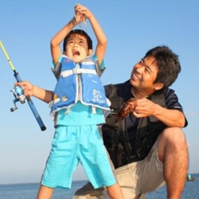 【8月限定】手ぶらでOK!初心者でも安心!インストラクター付き 海釣り体験教室宿泊プラン