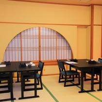 【お食事処】2015年7月に椅子・テーブル席に変わりました!