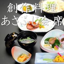 【創作料理あさふじ会席】板長が心を込めて作りました。(1)