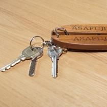 部屋の鍵を二つご用意します