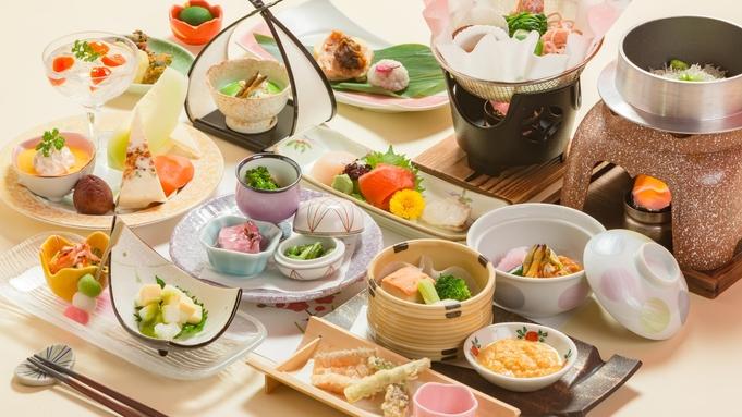 【当館人気】お勧め♪♪旬の素材を吟味した〜和食会席料理〜【0〜3歳添い寝無料】
