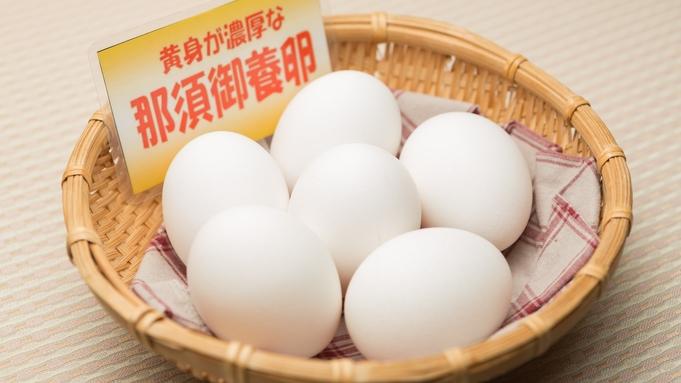 【秋冬旅セール】特選牛&那須三元豚のすき焼き食べ放題プラン☆
