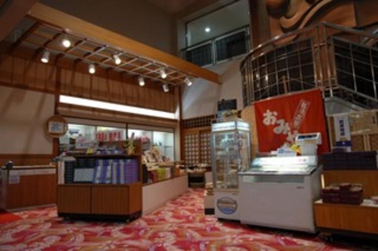 売店(地元特産品を取り揃えております☆☆☆)