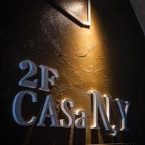 カーサNY(カーサエヌワイ)壁面看板