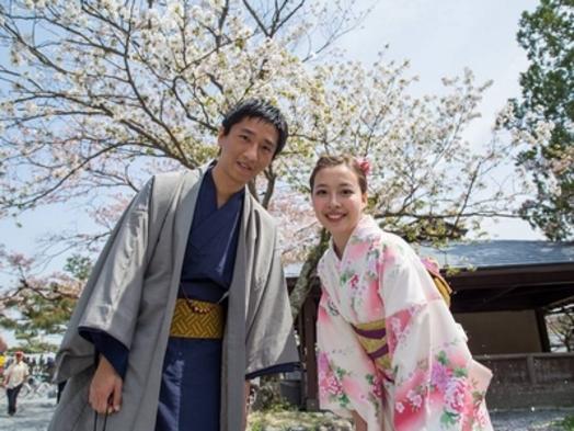【着物・浴衣で散策・素泊まりプラン】京都の街を着物で散策♪ 素泊まり+レンタル着物・浴衣