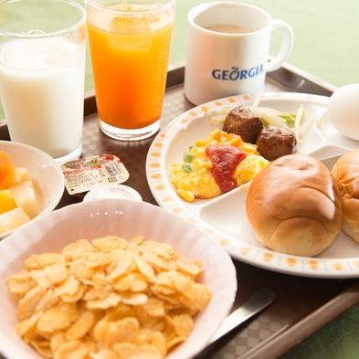 【当日限定】『スペシャルプラン特別価格!』☆朝食付き♪☆