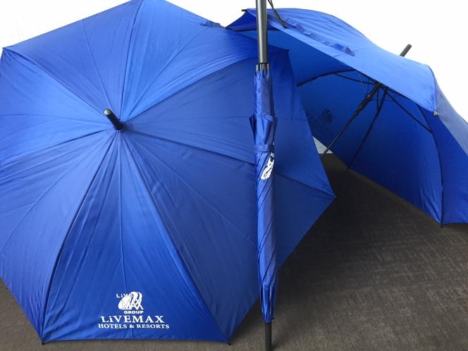 雨の日もばっちり! 傘も無料でお貸出ししております♪