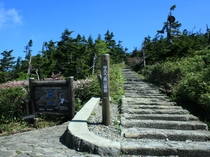 八幡平山頂遊歩道入口