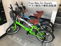 無料の貸自転車