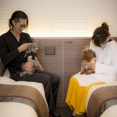 【スタンダード】「今日はずっと一緒だワン♪」いつもはお留守番の愛犬とワンだふるな温泉旅☆個室でお食事
