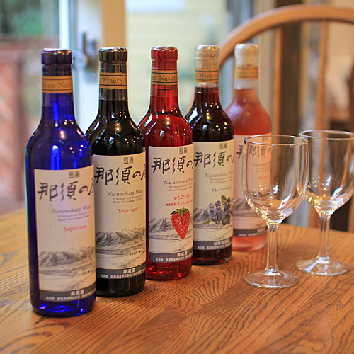 地元製造の「那須の原ワイン」