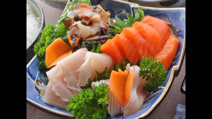 スタンダードですが品数豊富な竹夕食 多彩な料理の数々に舌鼓♪≪夕朝食付≫