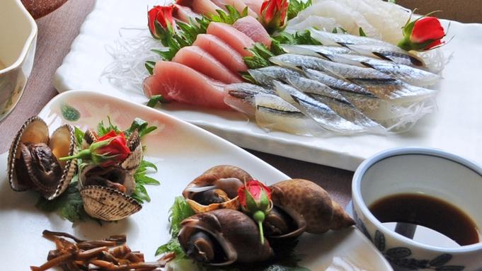 当館自慢の満腹松夕食 海の幸・山の幸をお腹いっぱいお召し上がりください♪≪夕朝食付≫