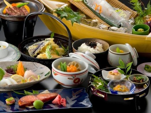 イカの活き造り会席料理  1泊2食付きプラン