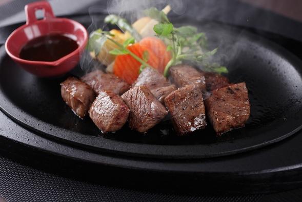 ☆近江牛サイコロステーキセット夕食付きプラン【素泊り】