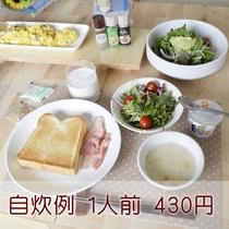 朝食自炊例 洋食バージョン