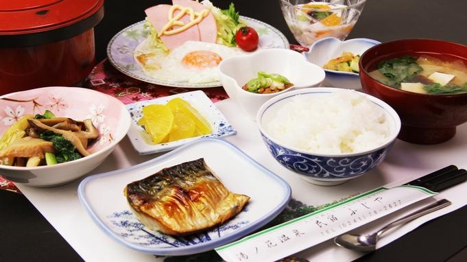 【朝食付★土曜も平日料金♪】IN20時までOK!奥会津曲家古民家に泊まって素朴な朝ごはんを食べよう!
