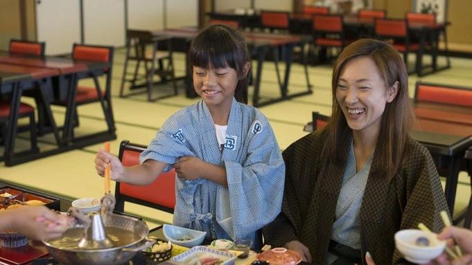【ファミリープラン】思い出いっぱい家族旅行を応援♪嬉しい4つの特典付!夕食は選べる名物料理