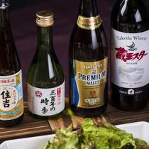 地元のお酒などを取り揃えております」美味しい料理には美味しいお酒がよく合います