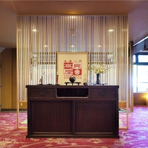 【ロビー・ラウンジ】老舗旅館の趣をいかし、和モダンにリニューアル