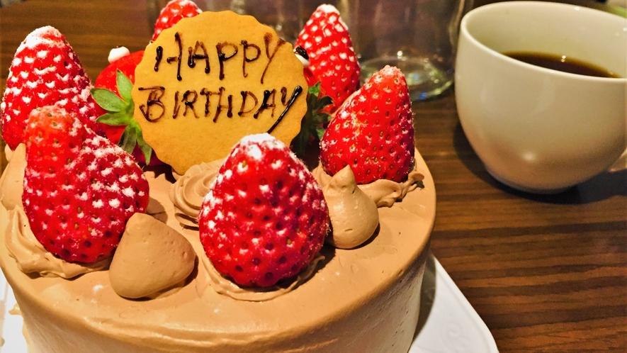 ケーキ付プラン(チョコ)
