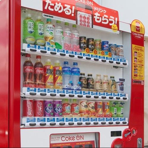 自販機:館内には自動販売機を設置。当館は少し高台にありますのでコンビニ等は予めご購入をお勧めします。