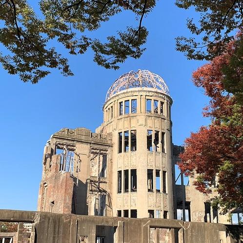 【原爆ドーム】当館~お車で約30分。原爆の悲惨さ平和な世界を求める誓いのシンボルとして文化遺産に登録