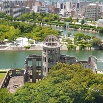 おりづるタワーからの眺め。現在と過去が融合する場所。
