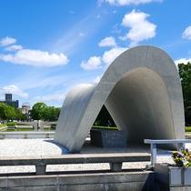 【平和記念公園】当館からお車で約25分。名前のとおり世界の永遠の平和の願いを込めてつくられた公園です