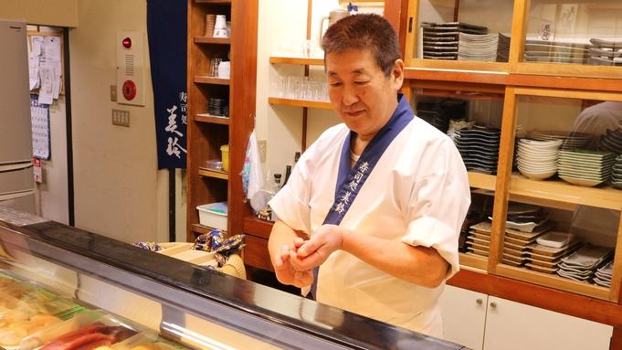 <お料理グレードアップ!>贅沢食材♪1人1本のきんきんと旬の握り鮨に舌鼓!