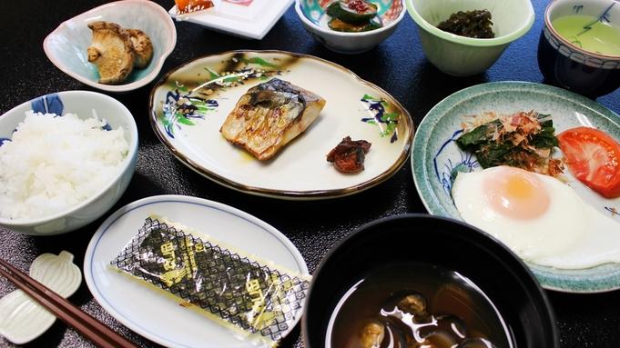 <朝食付> ビジネス観光に!身体に優しいヘルシー和食で1日の元気をパワーチャージ