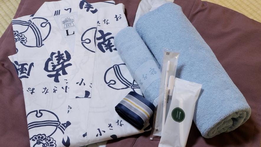 *[アメニティ一例]浴衣/バスタオル/タオル/カミソリ/歯磨きセット