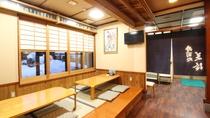 *[寿司処「美鈴」]夜の部は17:00~22:00まで営業しております