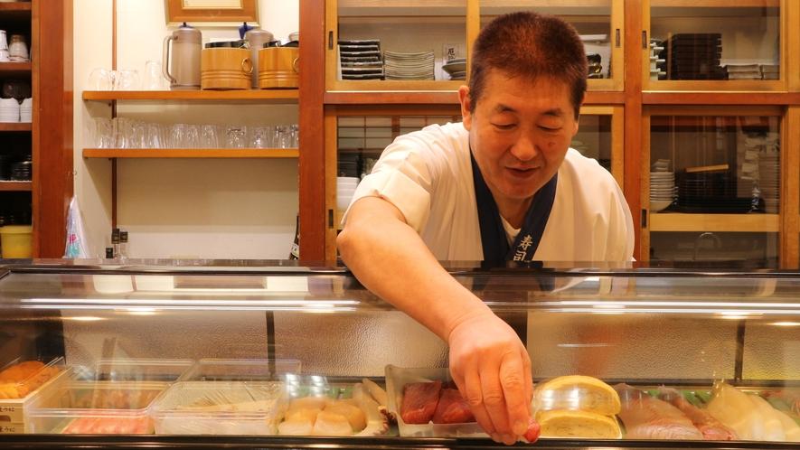 *[大将]青森県近海の天然素材をふんだんに使ったお寿司を、是非ご賞味ください