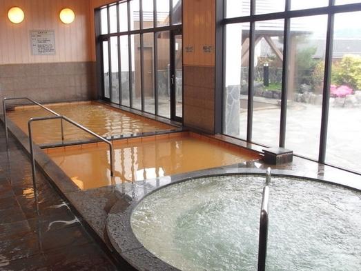 【鶴亀温泉入浴券付き】1棟まるごと貸切☆カップル・家族・グループ利用に